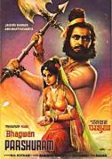 Parshuram beheads his mother.