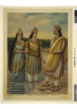 6.2 Bheeshm - The Son of Ganga